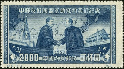 Friendship of China and Soviet Union