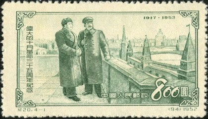 Friendship of China and USSR