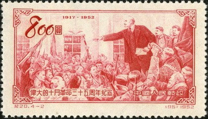 History of October Revolution