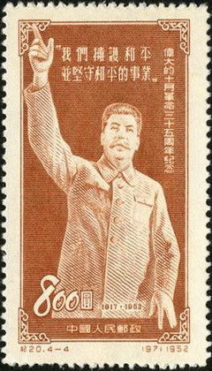 Peace policy of Stalin