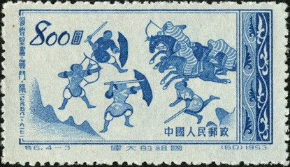 Fighting (Northern Zhou)