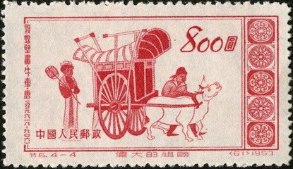 Oxcart (Tang dynasty)