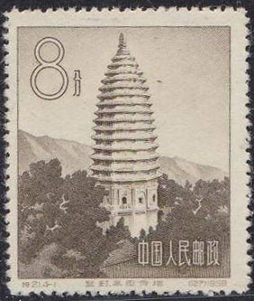 Pagoda of Songyue Temple(Deng Feng)