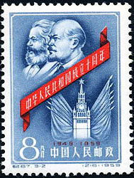 Long live Marxism and Leninism