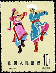 Folk dance of Oroqen