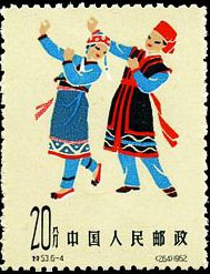 Folk dance of Gaoshan