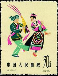 Folk dance of Miao