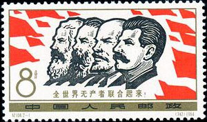 Marx, Engels�� Lenin and Mao