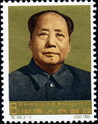 Portrait of Chairmao Mao