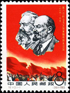 Marx and Lenin