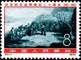 The Eighth Route Army crossing the yellow river