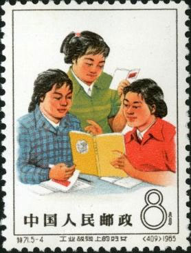 Learning Chairman Mao's works