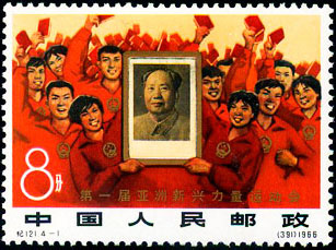 Chinese athletes ardently love Chairman Mao