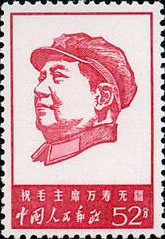 Portrait of Chairman Mao