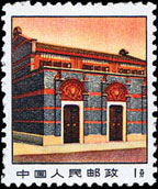 Site of 1st Congress of Communist Party of China