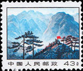 The highest peak of Jingangshan