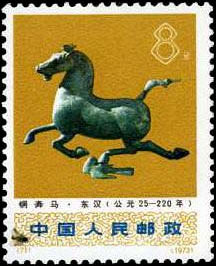 Bronze Galloping Horse
