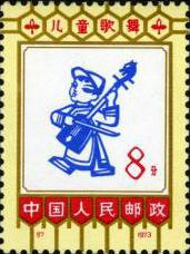 Matouqing(a bowed stringed instrument of the Mongol)