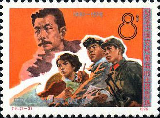 Learning from the revolutionary spirit of Lu Xun