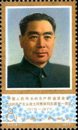 Portrait of Zhou Enlai