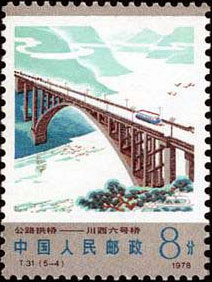 No. 6 bridge in West Sichuan Province