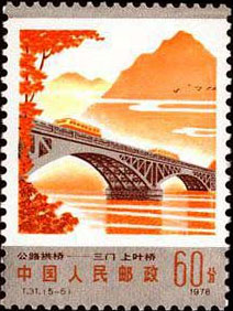Shangye Bridge in Sanmen