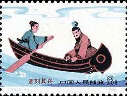 China fable: Marking Gunwale