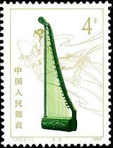 Harp (an ancient plucked stringed instrument)