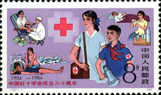 Task and activity of Chinese Red Cross Society