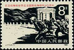 Chinese troops stationed at Lugouqiao Bridge (Marco Polo Bridge) of Beijing counter attacked Japanese aggressors