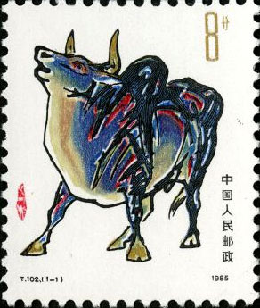 Yichou Year (Year of the Ox)
