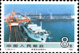 Coal quay of Qin Huangdao port
