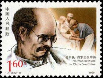 Norman Bethune in China