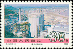 Qinshan Nuclear Electric Station