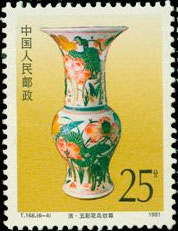 Qing Dynasty, Zun with Colourful Flower and Bird Design