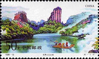 Mountain Wuyi, Peak Yunu