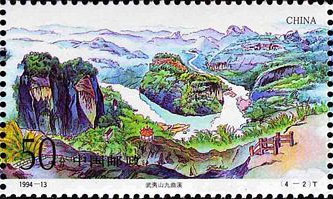 Mountain Wuyi, Nine Winding Stream