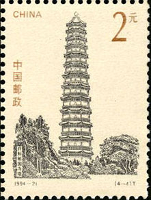 Pagoda in Youguo Temple, Kaifeng