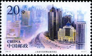 Lujiazui Finance and Trade Area