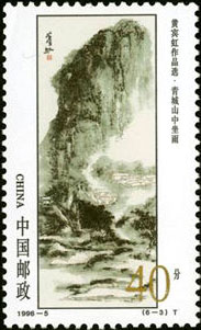 Qingchen Mountains in the Rain