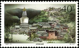 Temple Complex in Taihuai Township