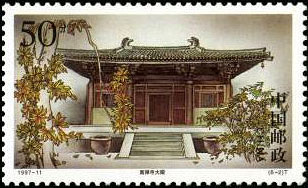 Great Hall of Nanchan Temple