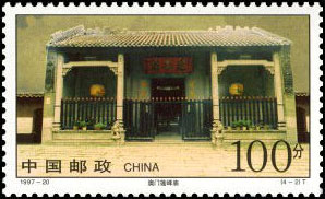 Lin Fong Temple in Macao