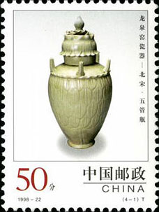 Vase with Five Spouts - Northern Song Dinasty