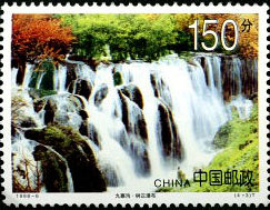 Shuzheng Waterfalls