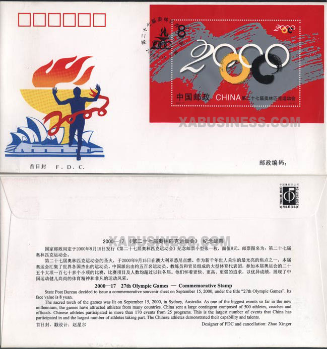 27th Olympic Games