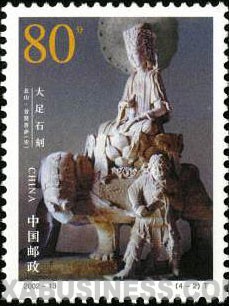 Samantabhadra in the North Mountain (Song Dynasty)