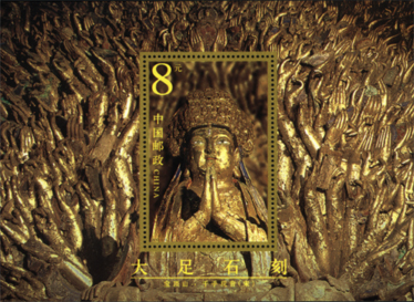 Avalokitesvara of a Thousand Hands in the Holy Summit Mountain