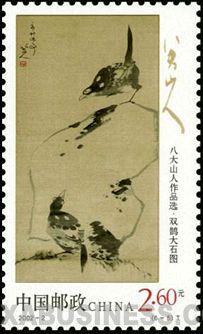 A Couple of Magpies on a Rock