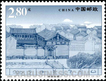 Folk House of Naxi Nationality